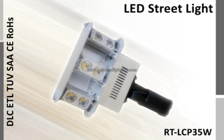 Led Street Light 35Watt